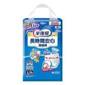 【來復易】長時間安心復健褲(L)(14片x4包)箱購-箱購