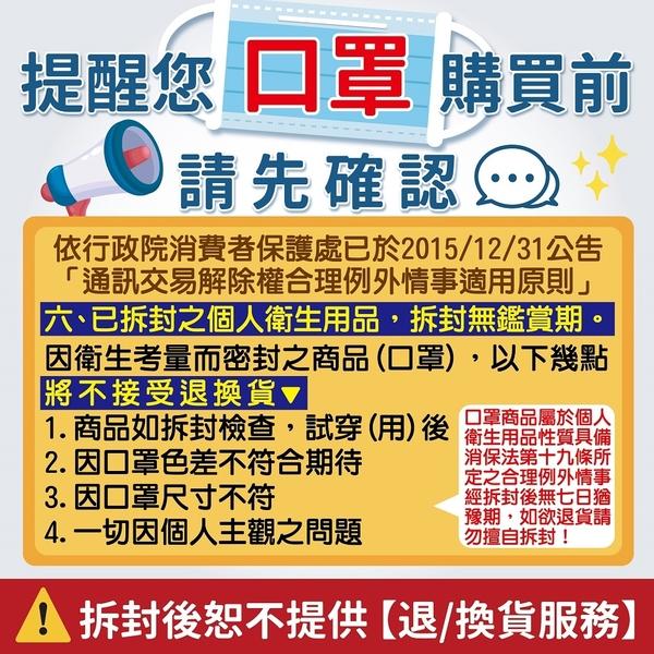 """南六 醫療級幼幼口罩 """"貓頭鷹""""《1盒/50入》【富康活力藥局】"""