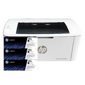 【搭48A原廠碳粉匣三支】HP LaserJet Pro M15w 無線黑白雷射印表機 登錄送禮卷