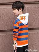 男童秋裝套裝中大童10韓版12兩件套15歲春秋季兒童裝潮衣  潔思米