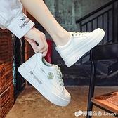 厚底小白鞋女秋季新款小雛菊松糕女鞋增高顯瘦加絨百搭休閒鞋