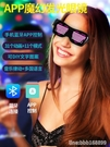 蓝芽眼镜 蹦迪裝備LED發光眼鏡抖音神器墨鏡無線爆閃酒吧夜店發光眼睛 星河光年