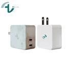 Allite 氮化鎵快充 史上最小 65W 雙孔充電器 USB-C 快充充電器 USB充電器 可充筆電手機平板