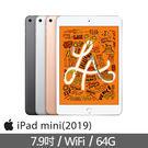 預購 2019 iPad mini Wi...