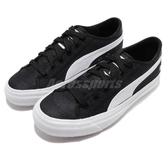 Puma 休閒鞋 Capri 黑 白 帆布鞋面 基本款 黑白 運動鞋 男鞋 女鞋【PUMP306】 36924601