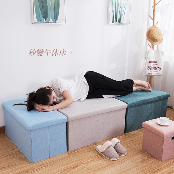 收納凳 布藝收納凳子儲物凳可坐成人可折疊家用沙發換鞋凳子翻蓋收納箱-中號