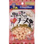 *WANG*Cattyman 貓用起司添加鮭魚塊 30g
