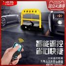 智慧遙控車位鎖地鎖防撞感應停車位鎖汽車庫打孔免充電 1995生活雜貨NMS