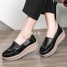 反絨拼接撞色個性女鞋2021春搖搖鞋增高厚底時尚單鞋懶人鞋 SUPER SALE 快速出貨