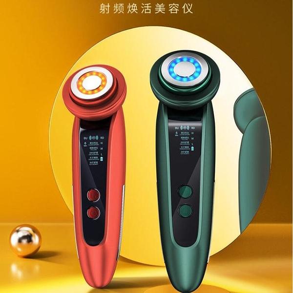 清潔儀器多功能導入儀家用法令紋提拉緊致去皺毛孔清潔