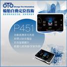 【愛車族購物網】ORANGE 無線胎壓偵測器TPMS胎內 P451