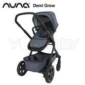 【2018新品】Nuna Demi grow 複合型手推車 -灰藍