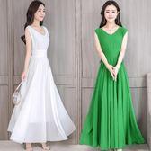 無袖雪紡洋裝 8色連身裙氣質v領純色波西米亞沙灘拖地長裙女-小精靈