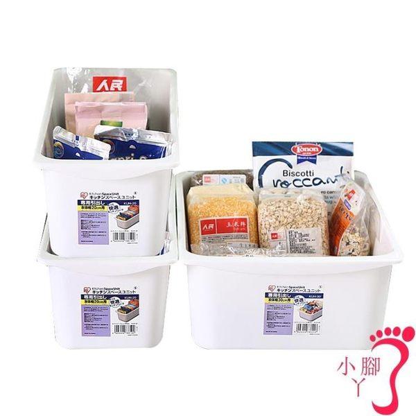收納罐(盒)愛麗思日本冰箱儲物盒廚房食品蔬菜雞蛋置物整理盒櫥柜抽屜收納盒