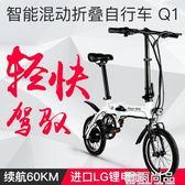 電動車BeginONE折疊電動自行車鋰電成人代駕小型電瓶車迷你型女助力單車igo 雲雨尚品