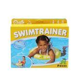德國泳圈Fred - Swim Trainer Classic 黃色: 4-8歲 20-36 kg 適用