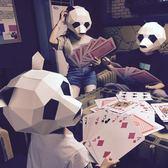 創意熊貓頭套動物紙模DIY材料派對化妝舞會面具兒童表抖音道具