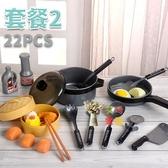 兒童廚房組 過家家兒童廚房玩具切切樂蔬菜水果仿真蒸籠包子男孩女孩組合套裝 雙12提前購