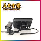 【真黃金眼】台灣製造七吋螢幕顯示器necvox NV-7569S3 七吋螢幕黏貼座架
