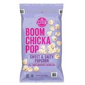 [COSCO代購] C979885 SWEET SALTY KETTLE POPCORN 鹹甜爆米花652公克