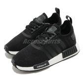 adidas 休閒鞋 NMD_R1 EL I 黑 白 童鞋 小童鞋 小朋友 運動鞋 襪套式 【ACS】 FW0417