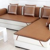 沙發涼席 夏季沙发垫凉席垫夏天款客厅四季通用坐垫藤席子冰丝防滑沙发套罩