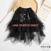 女童半身裙新款韓版寶寶兒童中大童網紗裙女孩pu皮裙【時尚大衣櫥】