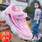 女童鞋男童春夏黑色減震白色兒童運動鞋休閒鞋新款網面鞋跑步鞋防  韓語空間