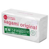 【愛愛雲端】情趣用品 sagami 相模元祖 002超激薄衛生套 保險套 12片裝