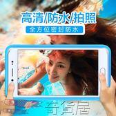 新款手機防水袋潛水套觸屏通用手機防水保護殼水下拍照游泳手機套【奇貨居】