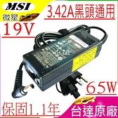 微星 充電器(LITEON原廠)- VR440,VR600 VR601,VR610,VR630,M670 M665,M662,M660,M522,FSP065-AAC,0335A1965