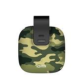 台灣現貨 當天寄出 IDMIX CH03 行動電源 快充 自帶線 自帶頭 移動電源 蘋果 安卓