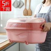 虧本出清!五折特賣瀝水籃 廚房塑料碗柜家用碗碟籃碗筷收納盒瀝水籃裝放碗