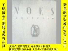 二手書博民逛書店VOKS罕見BULLETIN (英文版 NO64 仔細看看描述Y