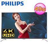 【Philips 飛利浦】49型 4K 聯網顯示器+視訊盒 49PUH7052 (含運無安裝)