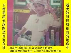 二手書博民逛書店社會綜合性月刊《女友》JAN罕見1990 融晶號 總第19期Y17243 出版1990