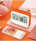 計時器 倒計時器提醒器學生用高考時間管理器考研做題定時器電子鬧鐘靜音 【科炫3c】