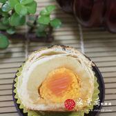 【采棠肴鮮餅鋪】綠豆蛋黃酥8入
