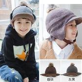 毛球彩點絨球帽 護耳帽 保暖防風帽 (帽前緣有軟鐵絲可上翻定型) 橘魔法 Baby magic 帽子 中性款