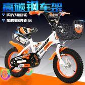 男童小孩自行車兒童6-7-8-9-10-11-12歲童車小學生12寸男孩 XY989 【男人與流行】