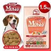 【莫比Mobby】鮭魚+馬鈴薯成犬專業配方1.5Kg
