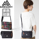 Gregory 125408_多色 Envelope 1L日系斜肩背包 休閒側背包 郵差包/旅遊信差包 手機相機包