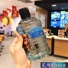 水杯 創意礦泉水瓶迷你水桶塑料杯夏季男女學生便攜大容量防漏隨手水杯 星河光年