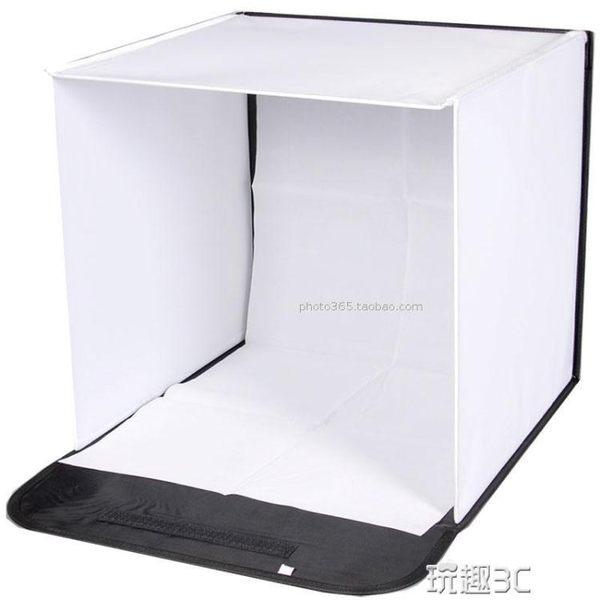 40cm小型迷你簡易方形攝影棚