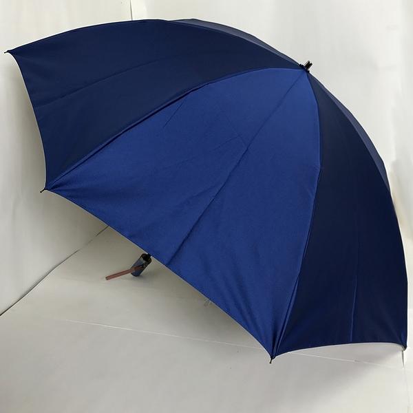 【日本製】甲州織 折疊傘 藍色 日本製 SD-1264 -