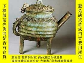 二手書博民逛書店【包罕見】Ancient Chinese Bronzes and