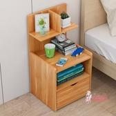 床頭櫃 簡易床頭櫃簡約現代仿實木迷你臥室小型儲物收納置物架床邊小櫃子T 4色