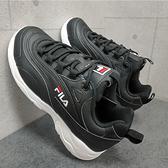 FILA FILARAY 女款復古增高黑白老爹鞋-NO.5C951T014
