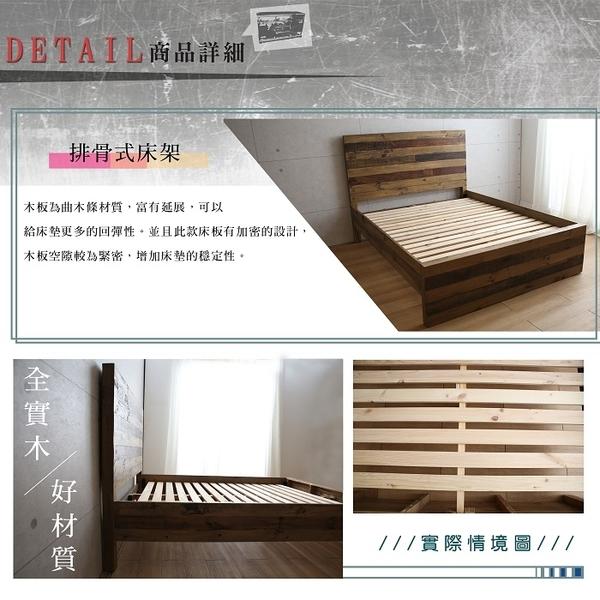 【多瓦娜】微量元素-原始工業風雙人床架/雙人床-COAST B01QTW-A