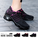 [Here Shoes]休閒鞋-舒適減震氣墊鞋底 編織鞋面 厚底5cm 中性百搭運動風休閒鞋 布鞋-KNV-51